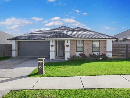 7 Wagtail Street, Aberglasslyn 2320, NSW House Photo