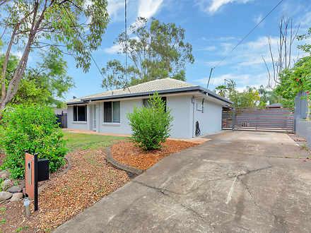 39 Alawoona Street, Redbank Plains 4301, QLD House Photo