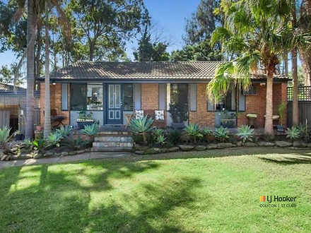 7 Yass Place, Quakers Hill 2763, NSW House Photo