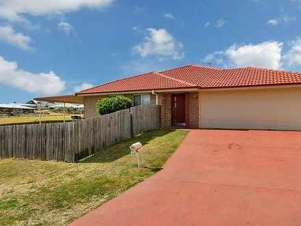 16 Wildcard Drive, Glenvale 4350, QLD House Photo