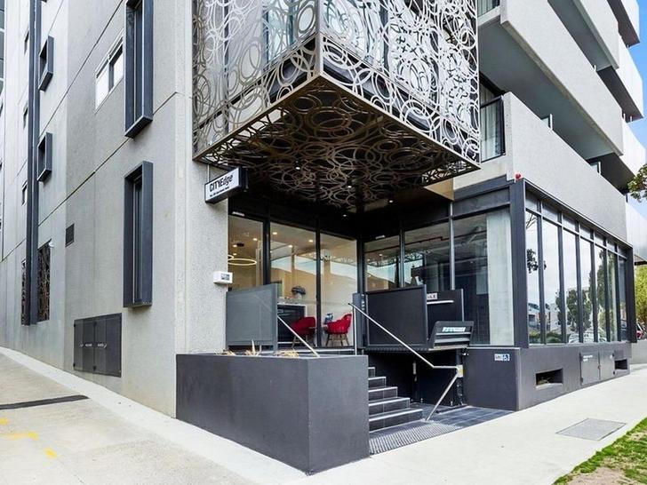 501/1 Elland Avenue, Box Hill 3128, VIC Apartment Photo
