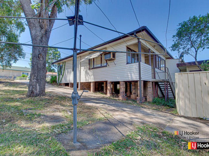 20 Milham Street, St Marys 2760, NSW House Photo