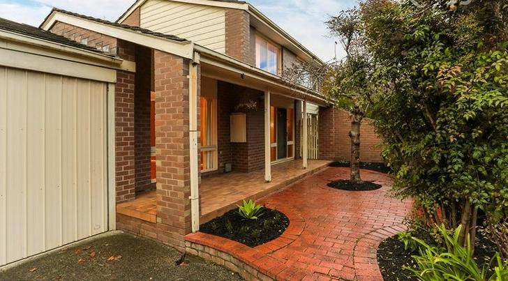 12 Milpera Crescent, Wantirna 3152, VIC House Photo