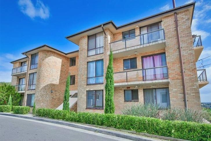 7/63-65 Middle Street, Kingsford 2032, NSW Apartment Photo