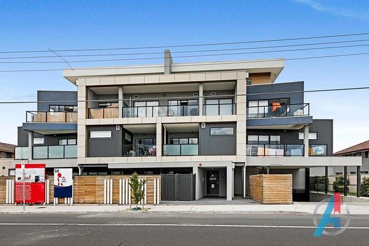 204/699B Barkly Street, West Footscray 3012, VIC Apartment Photo