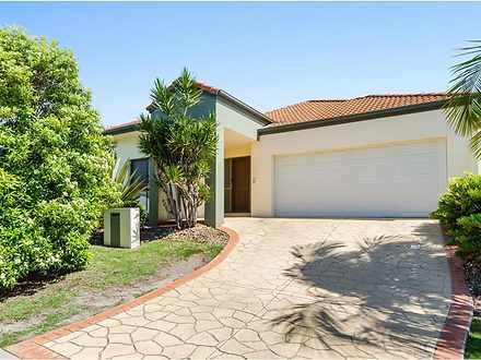 33 Majorca Crescent, Varsity Lakes 4227, QLD House Photo