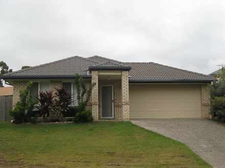 59 Admiral Crescent, Springfield Lakes 4300, QLD House Photo