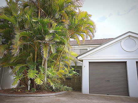 7/2 Fitzgerald Street, Coffs Harbour 2450, NSW Townhouse Photo