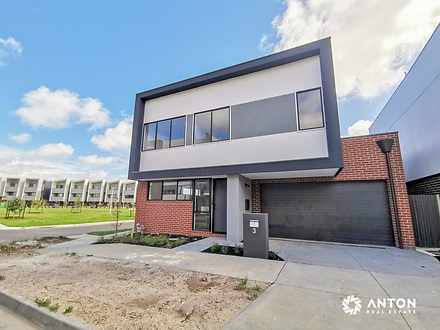 3 Lomandra Drive, Clayton South 3169, VIC Townhouse Photo