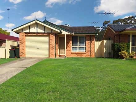 1/35 Carbasse Crescent, St Helens Park 2560, NSW Duplex_semi Photo