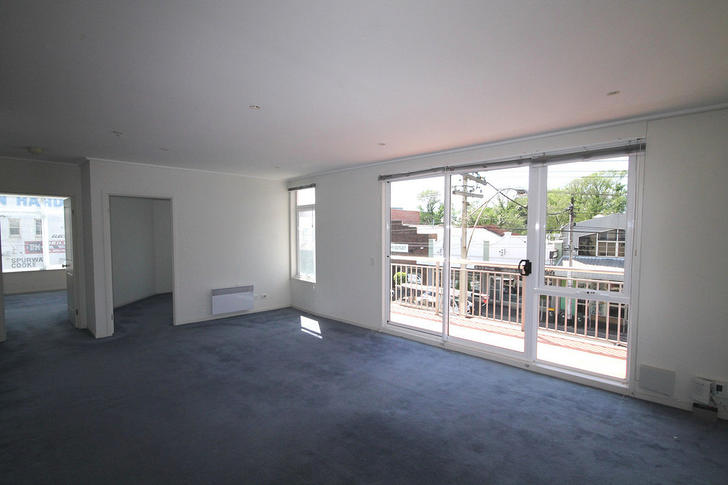 24/195 Lygon, Brunswick East 3057, VIC Apartment Photo