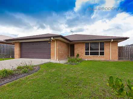 12 Fairweather Street, Berrinba 4117, QLD House Photo