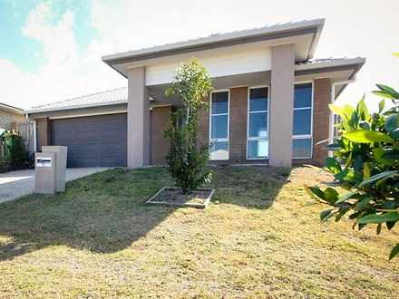 12 Hillsborough Place, Pimpama 4209, QLD House Photo