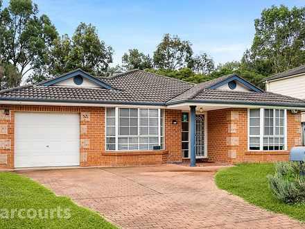 33 Brushwood Drive, Rouse Hill 2155, NSW House Photo