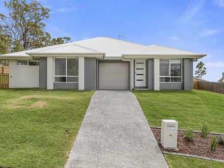 1/2 Pelling Place, Deebing Heights 4306, QLD Duplex_semi Photo