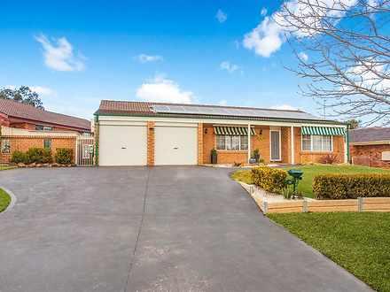 16 Mezen Place, St Clair 2759, NSW House Photo