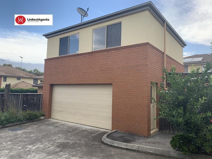 36A Cadman Avenue, West Hoxton 2171, NSW House Photo