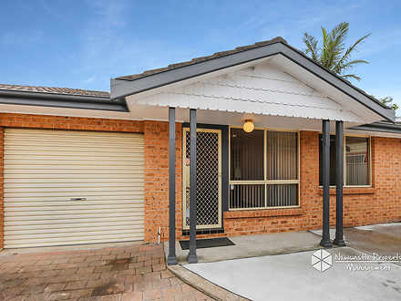 4/12 Georgetown Road, Georgetown 2298, NSW Townhouse Photo