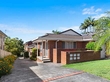 UNIT 5/12 Everard Street, Port Macquarie 2444, NSW Villa Photo
