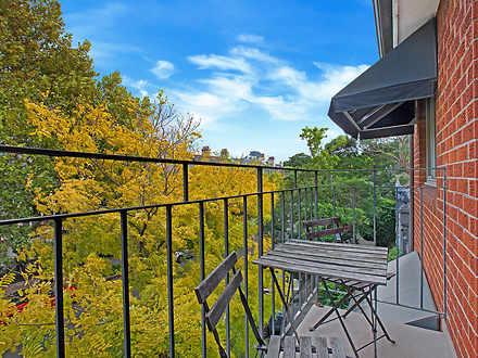 69 Pitt Street, Redfern 2016, NSW Apartment Photo
