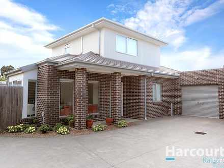 2/3 Birch Court, Campbellfield 3061, VIC Townhouse Photo