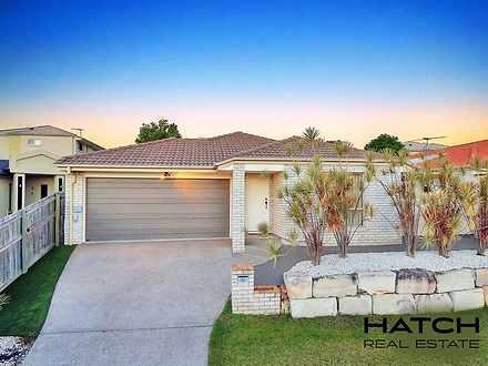 12 Camplin Place, Calamvale 4116, QLD House Photo