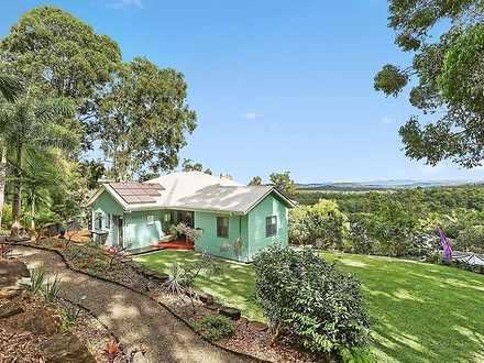 15 Glenview Close, Buderim 4556, QLD House Photo