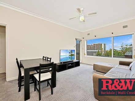 2/4 Pitt Owen Avenue, Arncliffe 2205, NSW Apartment Photo