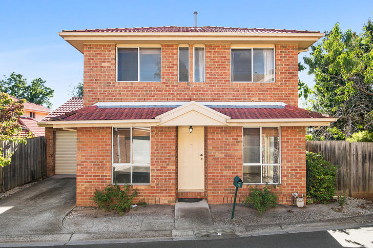 12 Gateway Close, Chadstone 3148, VIC Townhouse Photo