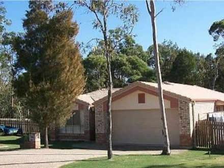 7 Lomandra Place, Capalaba 4157, QLD House Photo