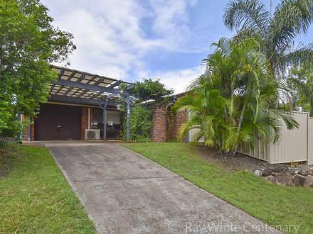 1 Pallinup Street, Riverhills 4074, QLD House Photo