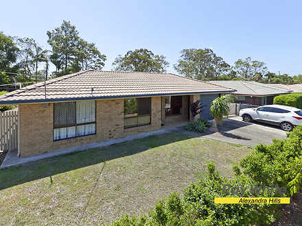 5 Chantelle Court, Capalaba 4157, QLD House Photo