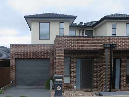 7 Witchazel Drive, South Morang 3752, VIC House Photo