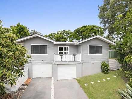 12 Gerard Street, Tarragindi 4121, QLD House Photo