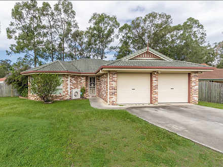 1 Downey Court, Upper Caboolture 4510, QLD House Photo