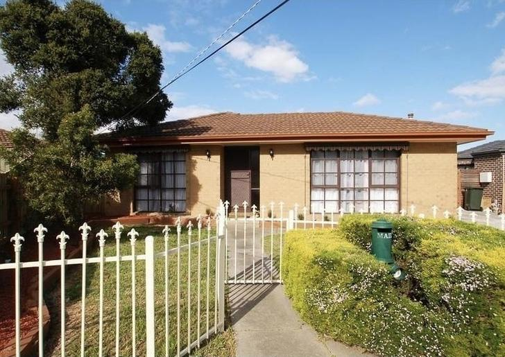 9 Baileys Court, Meadow Heights 3048, VIC House Photo