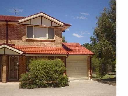 Marayong 2148, NSW Townhouse Photo