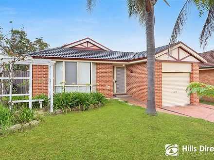 7 Palmetto Close, Stanhope Gardens 2768, NSW House Photo