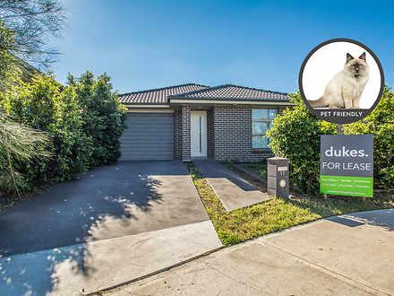 17 Katandra Place, Jordan Springs 2747, NSW House Photo