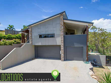 25 West Ridge Crescent, West Gladstone 4680, QLD House Photo