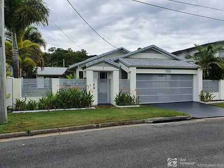 24 Kingfisher Crescent, Burleigh Waters 4220, QLD House Photo
