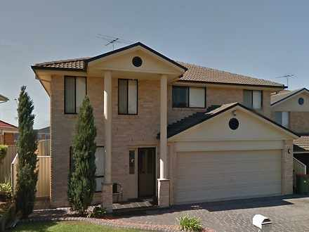 8B Timbillica Close, Prestons 2170, NSW House Photo
