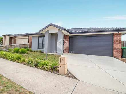 9 Clancy Way, Doreen 3754, VIC House Photo