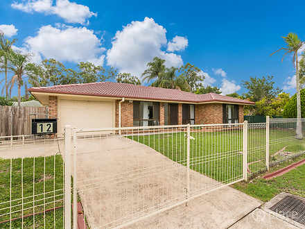 12 Pine Street, Runcorn 4113, QLD House Photo