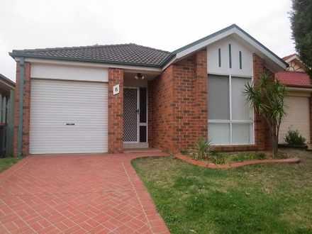 5 Glenelg Court, Wattle Grove 2173, NSW House Photo