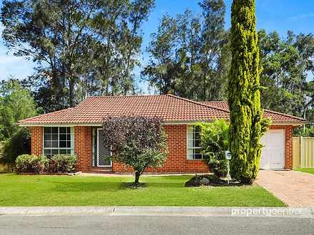 4 Sherwood Circuit, Penrith 2750, NSW House Photo