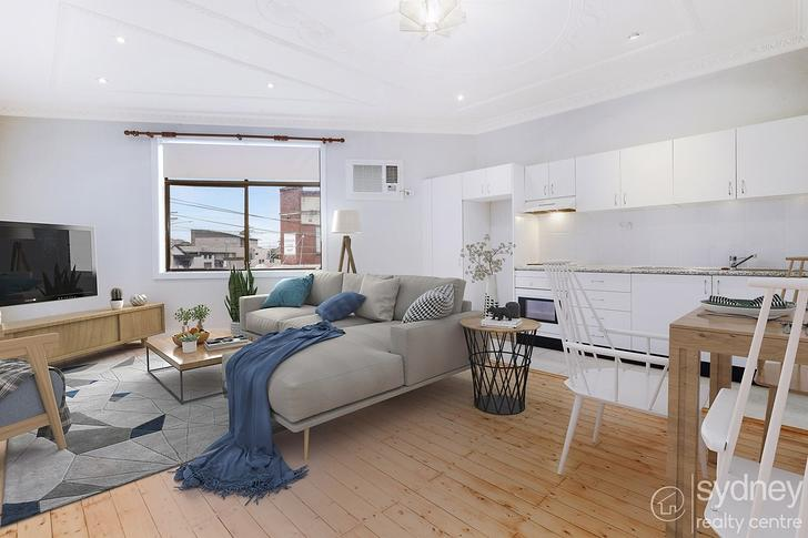 292B Lyons Road, Russell Lea 2046, NSW Apartment Photo