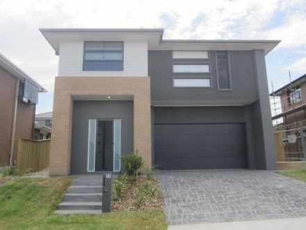 17 Lolita Street, Schofields 2762, NSW House Photo
