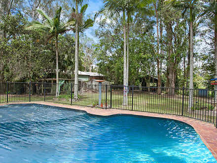 18 Yarraowee Drive, Nerang 4211, QLD House Photo