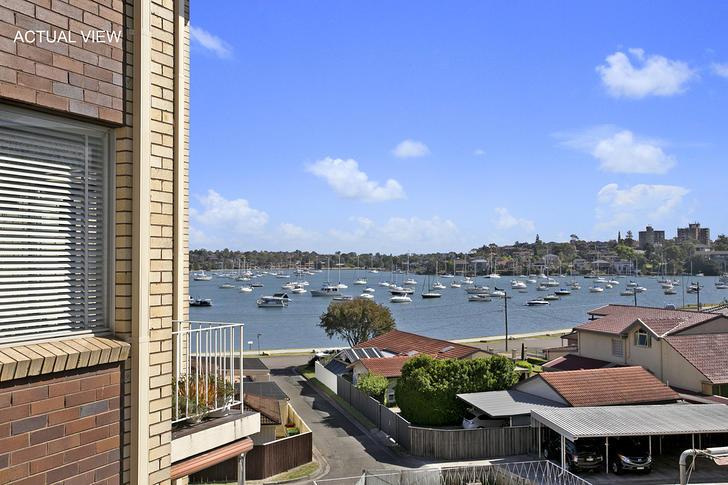 8/307 Victoria Place, Drummoyne 2047, NSW Apartment Photo